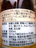 Uni_0003