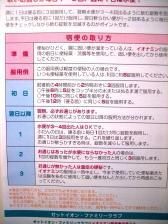 Uni_0003_65