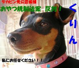 Uni_00151