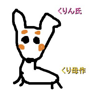 Cocolog_oekaki_2009_05_20_23_05