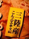 Uni_0019