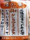 20080409_037