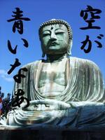 20081130_0301