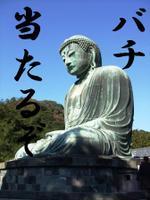 20081130_0341