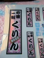 20100101_030