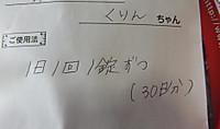 Dscf0124
